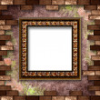 Gold frame with a decorative pattern on the abstract background. — Stock Photo