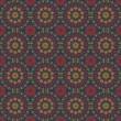 Decorative background with colored circles — 图库矢量图片