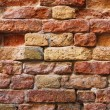 Old cracked red bricks texture - Stock Photo