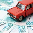 Car and money - Stock Photo