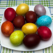Stock Photo: Coloured easter eggs