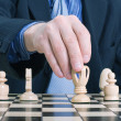Strategy or leadership concept — Stock Photo #10155693