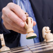 Stock Photo: Strategy or leadership concept