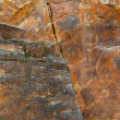 Photo: Fractured cliff surface