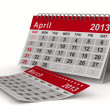 2013 year calendar. April. Isolated 3D image - 图库照片
