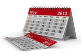 Kalendarz 2013 roku. może. na białym tle obraz 3d — Zdjęcie stockowe