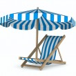 Deckchair and parasol on white background. Isolated 3D image — Stock Photo #10563245
