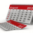 2012 year calendar. August. Isolated 3D image — Stock Photo #8124583