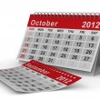 Royalty-Free Stock Photo: 2012 year calendar. October. Isolated 3D image