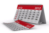 2012 year calendar. July. Isolated 3D image — Stockfoto