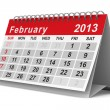 2013 year calendar. February. Isolated 3D image — Stock Photo