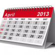 2013 year calendar. April. Isolated 3D image — Stock Photo