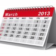2013 year calendar. March. Isolated 3D image — Lizenzfreies Foto