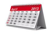 2013 年日历。4 月。孤立的 3d 图像 — 图库照片