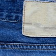 Jeans label - Stock Photo