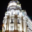 Madrid — Stock Photo #10677135