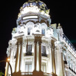 Stock Photo: Madrid