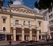 Pushkin teatro, kharkov, ucrania — Foto de Stock