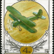 USSR - 1978: shows Aviation Emblem and PO-2 biplane (U-2), 1928 — Stock Photo