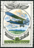 USSR - 1977: shows Aviation Emblem and R-5 biplane, 1929 — Stock fotografie