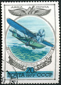 USSR - 1977: shows Aviation Emblem and Shcha-2 amphibian, 1930 — Stock Photo