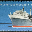 """USSR - 1967: shows Crab canning ship, """"Soviet fishing industry"""" — Stock Photo"""
