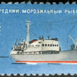 "USSR - 1967: shows Fishing trawler, ""Soviet fishing industry"" — Stock Photo #10418030"