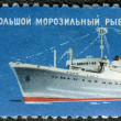 USSR - 1967: shows Trawler fish factory and fish — Stock Photo #10418062