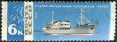"USSR - 1967: shows Fishing trawler, ""Soviet fishing industry"" — Stock Photo"