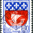 FRANCE - 1965: show Paris Coat of Arms — Stock Photo