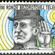 SLOVAKIA - 1997: shows Guglielmo Marconi, inventor of radio — Stock Photo