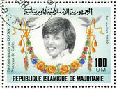 MAURITANIA - 1982: shows Diana, 21st Birthday of Princess Diana — Stock Photo