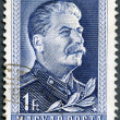 HUNGARY - 1949: 70th anniversary of the birth of Joseph Vissarionovich Stalin — Stock Photo