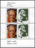 Polen - 1981: visar pablo picasso (1881-1973), konstnär, födelse hundraårsjubileum, med etikett som visar en gråtande kvinna — Stockfoto