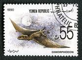 YEMEN REPUBLIC - CIRCA 1990: A stamp printed in Yemen shows Dimo — Stock Photo