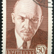 Постер, плакат: USSR CIRCA 1976: A Stamp printed in USSR shows Vladimir Ilyich