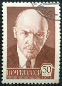 USSR - CIRCA 1976: A Stamp printed in USSR shows Vladimir Ilyich — Foto de Stock