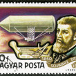 Royalty-Free Stock Photo: HUNGARY - CIRCA 1977: A stamp printed in Hungary, shows David Sc