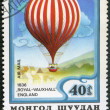 MONGOLIA - CIRCA 1982: A stamp printed in Mongolia shows air-bal — Stock Photo