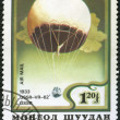 MONGOLIA - CIRCA 1982: A stamp printed in Mongolia shows stratos — Stock Photo