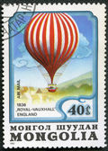 MONGOLIA - CIRCA 1982: A stamp printed in Mongolia shows air-bal — 图库照片