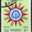 IRAQ - CIRCA 1959: A stamp printed in Iraq shows Emblem of Repub — Stock Photo