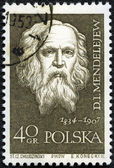 POLAND - CIRCA 1959: A stamp printed in Poland shows Dmitri Mend — Foto Stock