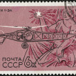 A stamp printed by USSR shows First Soviet Helicopter TsAGI 1-EA — Stock Photo