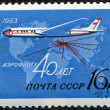 A stamp printed in the USSR devoted 40 years of Aeroflot - Stock Photo