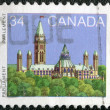 CANADA - CIRCA 1985: shows a Parliament (Library) in Ottawa — Stock Photo