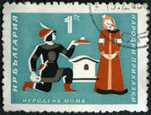 BULGARIA - CIRCA 1964: shows National Fairy Tales - The Unborn Maid — Stock Photo