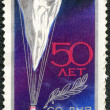 "USSR - CIRCA 1983: shows  ""USSR-1"" Stratospheric Flight - Stock Photo"