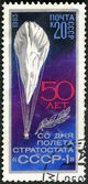 "USSR - CIRCA 1983: shows ""USSR-1"" Stratospheric Flight — Stock Photo"