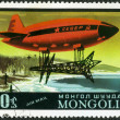 MONGOLIA - CIRCA 1977: shows dirigible North — Stock Photo